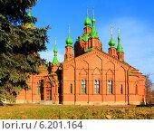 Купить «Александро-Невская церковь, Челябинск», эксклюзивное фото № 6201164, снято 8 ноября 2013 г. (c) Артём Крылов / Фотобанк Лори