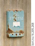 Старый почтовый ящик. Стоковое фото, фотограф Natalia Bogdanova / Фотобанк Лори