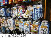 Купить «Сувенирные прихватки для кухни, Греция», эксклюзивное фото № 6207236, снято 12 июля 2014 г. (c) Алексей Гусев / Фотобанк Лори