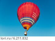 Полет воздушного шара (2014 год). Редакционное фото, фотограф Лукаш Дмитрий / Фотобанк Лори
