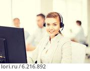 Купить «helpline operator with headphones in call centre», фото № 6216892, снято 1 июня 2013 г. (c) Syda Productions / Фотобанк Лори