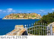 Купить «Остров Спиналонга, Крит, Греция», фото № 6219076, снято 7 мая 2014 г. (c) photoff / Фотобанк Лори