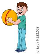Мальчик с мячом. Стоковая иллюстрация, иллюстратор Надежда Хорошилова / Фотобанк Лори