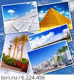 Купить «Фотографии Египта на морском фоне. Африка», фото № 6224456, снято 23 июля 2019 г. (c) Vitas / Фотобанк Лори
