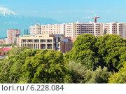 Купить «Новостройки на фоне горы Арарат. Ереван. Армения», фото № 6228084, снято 5 июля 2013 г. (c) Евгений Ткачёв / Фотобанк Лори