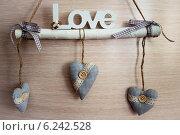 Купить «Украшение для свадьбы», фото № 6242528, снято 26 июля 2014 г. (c) Александра Орехова / Фотобанк Лори