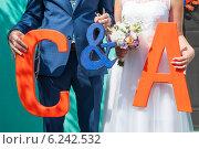 Буквы в руках жениха и невесты. Стоковое фото, фотограф Александра Орехова / Фотобанк Лори