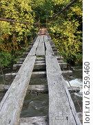 Подвесной мост (деревня Чакви, Грузия) Стоковое фото, фотограф Романова Евгения / Фотобанк Лори