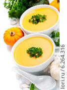 Купить «Тыквенный суп», фото № 6264316, снято 20 сентября 2013 г. (c) Наталия Кленова / Фотобанк Лори