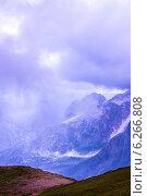 Мглистые гоы. Стоковое фото, фотограф Дмитрий Бодяев / Фотобанк Лори