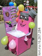 Купить «Детская коляска в роли Мойдодыра», эксклюзивное фото № 6267284, снято 29 июня 2013 г. (c) Анатолий Матвейчук / Фотобанк Лори