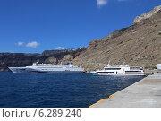 Купить «Греческий туристический катамаран Tera Jet и катер Naxos Star в порту Афиниос, остров Санторини, Греция», эксклюзивное фото № 6289240, снято 16 июля 2014 г. (c) Алексей Гусев / Фотобанк Лори