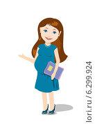 Купить «Беременная девушка с документами», иллюстрация № 6299924 (c) Ирина Балина / Фотобанк Лори