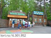 Купить «Центральный вход в музей-заповедник Томская писаница», фото № 6301952, снято 21 июня 2014 г. (c) александр афанасьев / Фотобанк Лори