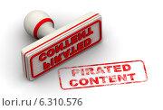 Купить «Пиратский контент (pirated content). Печать и оттиск», иллюстрация № 6310576 (c) WalDeMarus / Фотобанк Лори