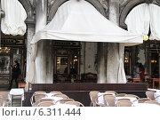 Купить «Венеция. Кафе Флориан», фото № 6311444, снято 15 февраля 2013 г. (c) Елена Велесова / Фотобанк Лори