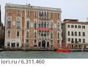 Купить «Венеция. Дворец на Грнад Канале», фото № 6311460, снято 15 февраля 2013 г. (c) Елена Велесова / Фотобанк Лори