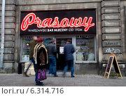 Купить «Renovated Prasowy on Marszalkowska street in Warsaw», фото № 6314716, снято 23 июля 2019 г. (c) BE&W Photo / Фотобанк Лори