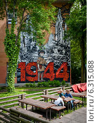 Купить «Mural on the wall of the building Primary School Number 32», фото № 6315088, снято 21 октября 2018 г. (c) BE&W Photo / Фотобанк Лори