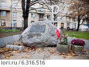 Square of Ruczaj Battalion. Boulder with a plaque in memory of fallen soldiers designed by Helena Dmochowska (she was participant of Warsaw Uprising). Редакционное фото, агентство BE&W Photo / Фотобанк Лори