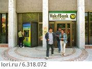 A branch of the Turkish Vakif Bank in Ankara (2002 год). Редакционное фото, агентство Caro Photoagency / Фотобанк Лори