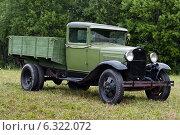 Купить «Грузовик ГАЗ-АА», фото № 6322072, снято 3 августа 2014 г. (c) Павел Родимов / Фотобанк Лори