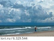 Красочный небесный пейзаж (2014 год). Редакционное фото, фотограф Svet / Фотобанк Лори