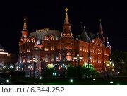 Исторический музей ночью (2014 год). Редакционное фото, фотограф Александр Щелкунов / Фотобанк Лори