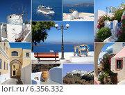 Коллаж из фотографий острова Санторини, Греция (2013 год). Стоковое фото, фотограф Bohumil Prazsky / Фотобанк Лори