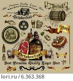 Купить «Коллекция пивных элементов», иллюстрация № 6363368 (c) Kjolak / Фотобанк Лори