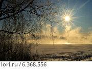 Купить «Утренний зимний туман на реке», фото № 6368556, снято 19 июля 2018 г. (c) Зезелина Марина / Фотобанк Лори