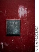 Door buzzer. Стоковое фото, агентство Ingram Publishing / Фотобанк Лори