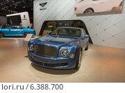 Купить «Bentley Muslanne. Международный автосалон в Москве», фото № 6388700, снято 3 сентября 2014 г. (c) Павел Лиховицкий / Фотобанк Лори