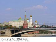 Москва. Вид на Кремль через Большой Каменный мост (2014 год). Стоковое фото, фотограф Евгений Малахов / Фотобанк Лори