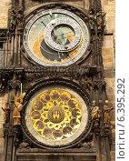 Купить «Астрономические часы на здании ратуши в Праге», фото № 6395292, снято 11 сентября 2014 г. (c) Наталья Волкова / Фотобанк Лори