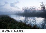 Туман на закате. Стоковое фото, фотограф Сапожников Георгий Борисович / Фотобанк Лори