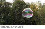 Большой мыльный пузырь летит и лопается. Стоковое видео, видеограф Евгений Егоров / Фотобанк Лори