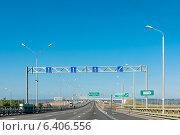 Въезд на участок КАД, идущий по дамбе (2014 год). Стоковое фото, фотограф Ольга Визави / Фотобанк Лори
