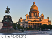 Купить «Исаакиевский собор. Санкт-Петербург», эксклюзивное фото № 6409316, снято 16 сентября 2014 г. (c) Александр Алексеев / Фотобанк Лори