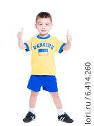 Купить «Мальчик в футбольной форме», фото № 6414260, снято 26 апреля 2014 г. (c) Сергей Сухоруков / Фотобанк Лори