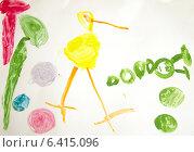 Купить «Детский рисунок красками - грибы, цыплёнок, гусеница», иллюстрация № 6415096 (c) Наталья Горкина / Фотобанк Лори