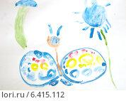 Купить «Детский рисунок красками - гриб, бабочка, цветок», иллюстрация № 6415112 (c) Наталья Горкина / Фотобанк Лори
