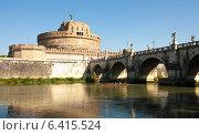 Замок Святого Ангела (2011 год). Стоковое фото, фотограф Анна Дорофеенко / Фотобанк Лори