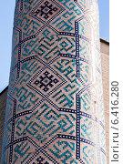 Купить «Ташкент - Медресе Кукельдаш», фото № 6416280, снято 2 июля 2014 г. (c) Мирсалихов Баходир / Фотобанк Лори