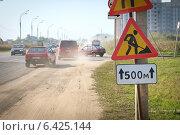 Дорожные работы (2014 год). Редакционное фото, фотограф Антон Каменский / Фотобанк Лори