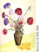 Купить «Букет из разноцветных астр. Акварель.», иллюстрация № 6432304 (c) Olga Nikolaeva / Фотобанк Лори