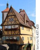 Город Ротенбург на Таубере в Германии (2014 год). Стоковое фото, фотограф Дмитрий Богословский / Фотобанк Лори