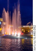 Купить «Цвето-музыкальные фонтаны на центральной площади Еревана. Армения», фото № 6440092, снято 4 июля 2013 г. (c) Евгений Ткачёв / Фотобанк Лори