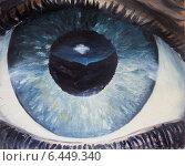Купить «Рисунок глаза с отражением горного пейзажа», иллюстрация № 6449340 (c) Олег Хархан / Фотобанк Лори
