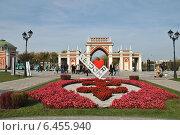 Купить «Царицынский парк», эксклюзивное фото № 6455940, снято 27 сентября 2014 г. (c) lana1501 / Фотобанк Лори